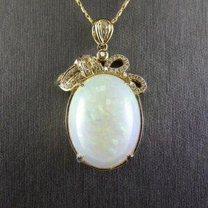 Jewelry - Fire Opal & Diamond Solitaire Pendant YG 22.40Ct